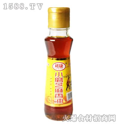 刘康小磨芝麻香油170毫升