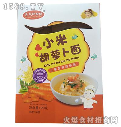 吴氏种田佬小米胡萝卜面270g