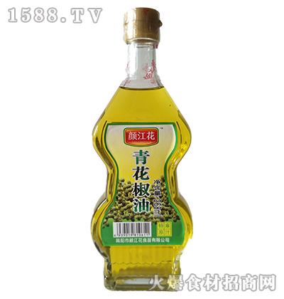 颜江花青花椒油268ml
