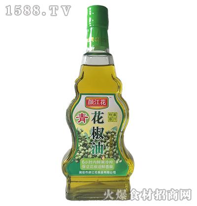 颜江花青花椒油400ml
