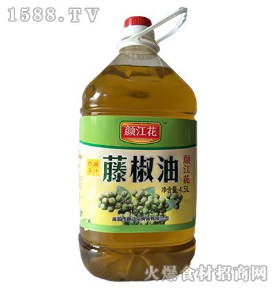 颜江花藤椒油4.5L