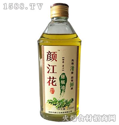 颜江花藤椒油250ml