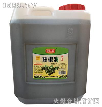 颜江花-藤椒油27.17L