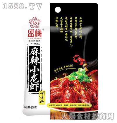盛梅麻辣小龙虾调味料200g