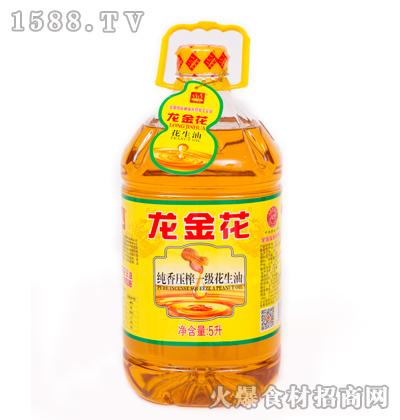 龙金花纯香压榨一级花生油5升