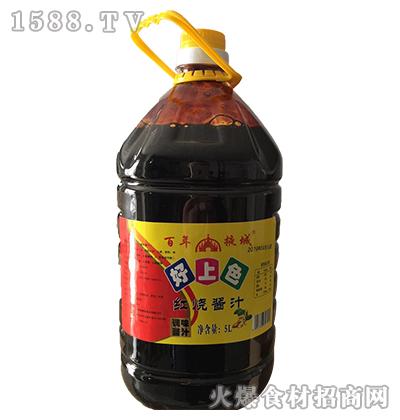 百年掖城好上色酱油5L