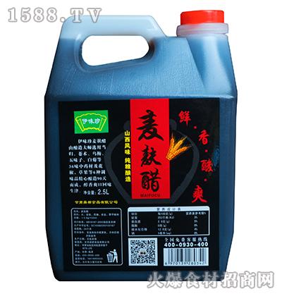 伊味珍麦麸醋2.5L