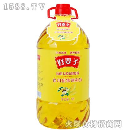 好妻子压榨玉米茶籽原香食用植物调和油5升