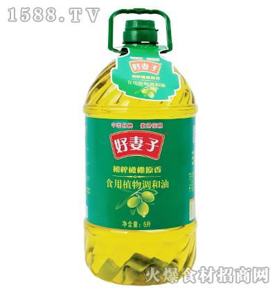 好妻子初榨橄榄原香食用植物调和油5升