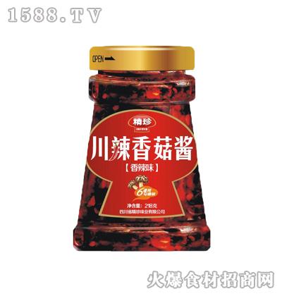 精珍川辣香菇酱(香辣味)228g