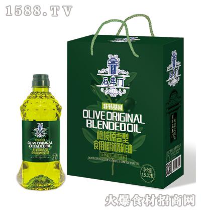 石库门橄榄原香型调和油1.8L*2