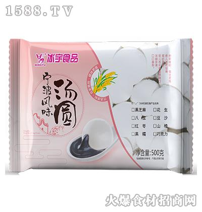 冰宇宁波风味汤圆500g