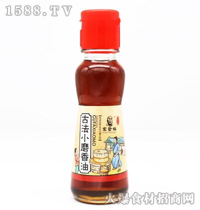 宏发祥古法小磨香油120ml