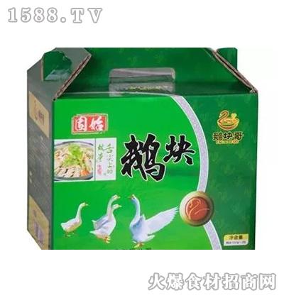 米歌食品鹅块礼盒650g*2