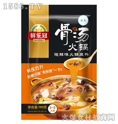 鲜乐冠鲜骨汤火锅底料(微辣)190克