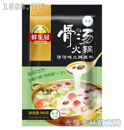 鲜乐冠鲜骨汤火锅底料(清汤)180克