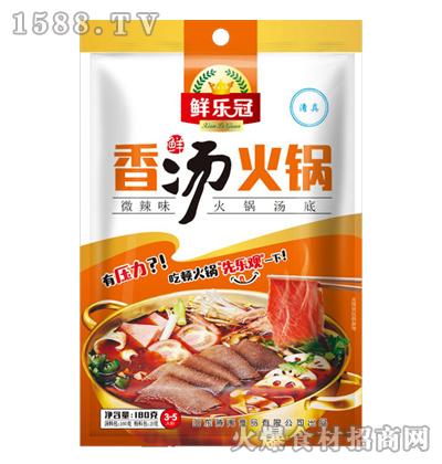 鲜乐冠鲜香汤火锅底料(微辣)180克