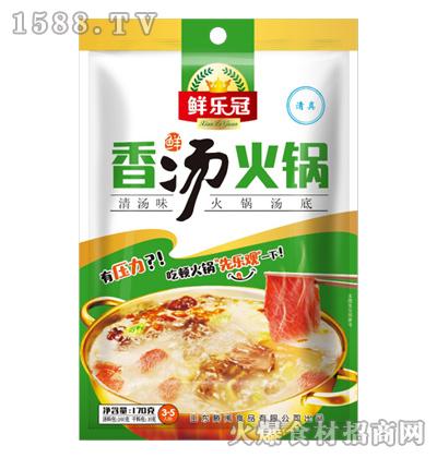 鲜乐冠鲜香汤火锅底料(清汤)170克