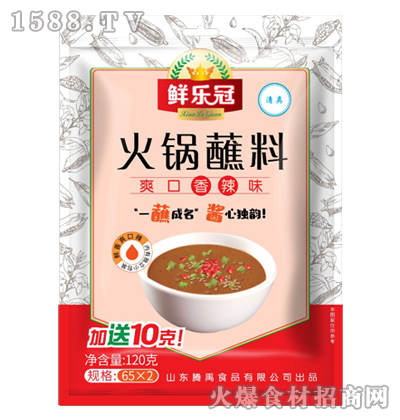 鲜乐冠火锅蘸料(爽口香辣味)130克