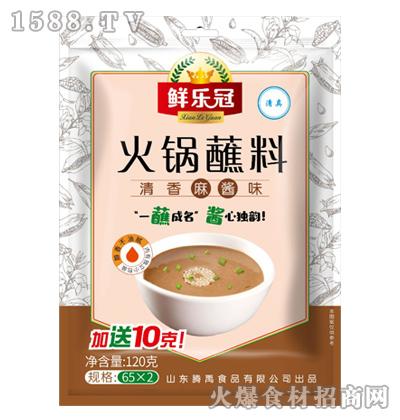 鲜乐冠火锅蘸料(清香麻酱味)130克