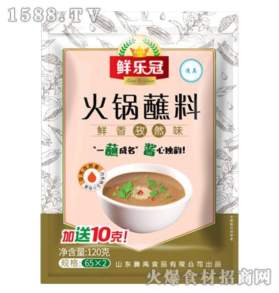 鲜乐冠火锅蘸料(鲜香孜然味)130克