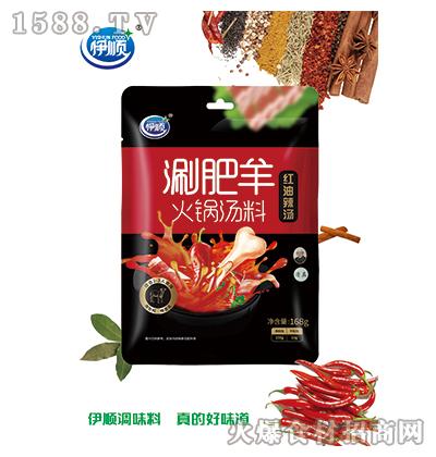 伊顺涮肥羊火锅汤料(红油辣汤)168g