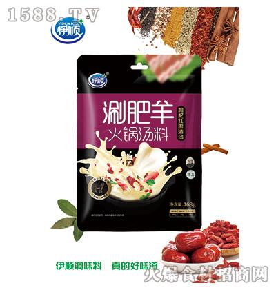 伊顺涮肥羊火锅汤料(枸杞红枣)168g