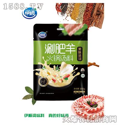伊顺涮肥羊火锅汤料(美味清汤)168g