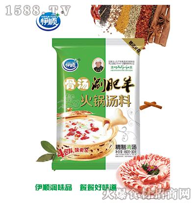 伊顺骨汤涮肥羊火锅汤料(清汤)190g