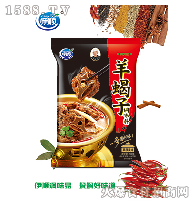 伊顺羊蝎子调味料(草原风味)200g