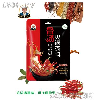 孙香佬骨汤火锅汤料(红油辣汤)185g