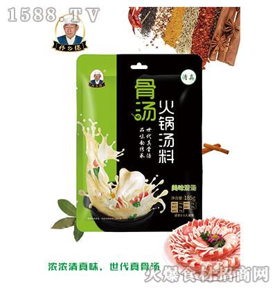 孙香佬骨汤火锅汤料(美味清汤)185g