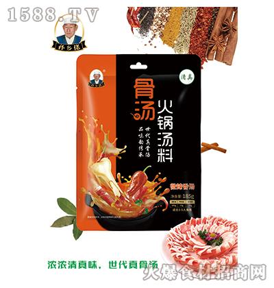 孙香佬骨汤火锅汤料(微辣香汤)185g