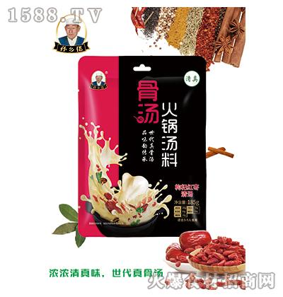 孙香佬骨汤火锅汤料(枸杞红枣)185g