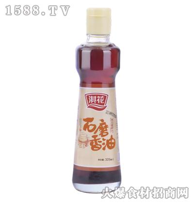 淇花石磨香油325ml