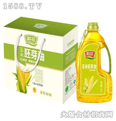 淇花非转基因玉米胚芽油1.8Lx2桶装