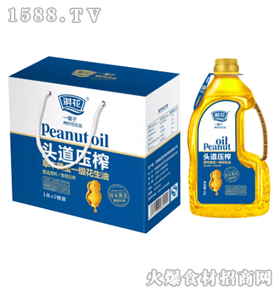 淇花头道压榨草木黄金一级花生油1.8Lx2桶装