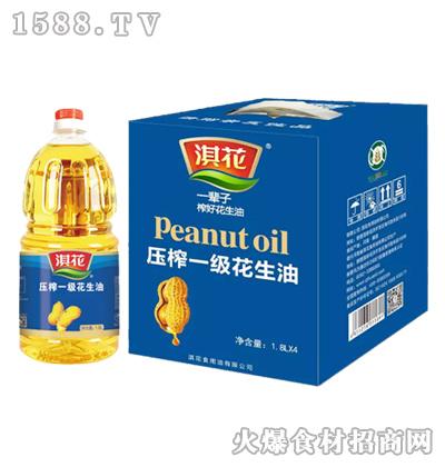淇花压榨一级花生油1.8Lx4