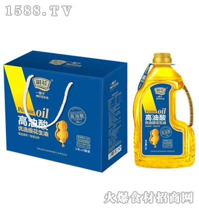 淇花高油酸优级花生油1.8Lx2桶装