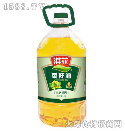 淇花非转基因菜籽油5L