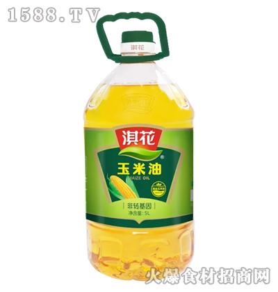 淇花非转基因玉米油5L