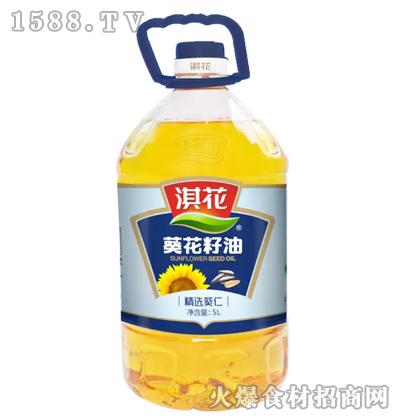 淇花葵花籽油5L