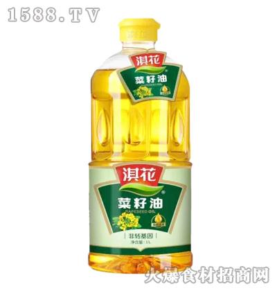 淇花非转基因菜籽油1L