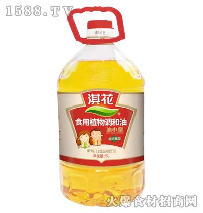 淇花油小皇食用植物调和油(非转基因)5L