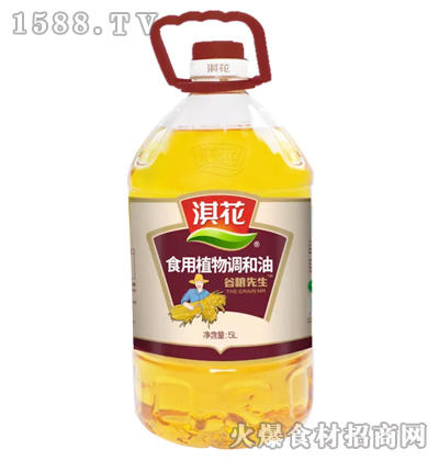 淇花谷粮先生食用植物调和油5L