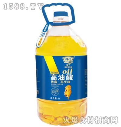 淇花高油酸优选花生油5L