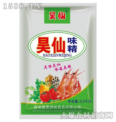 昊仙味精2.5kg