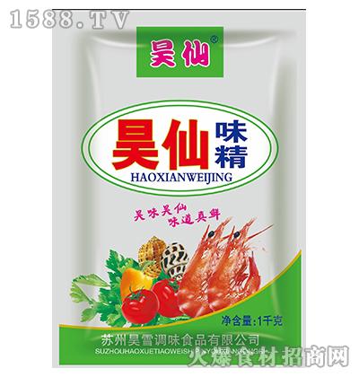 昊仙味精1kg