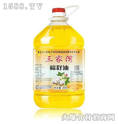 三家湾棉籽油20L