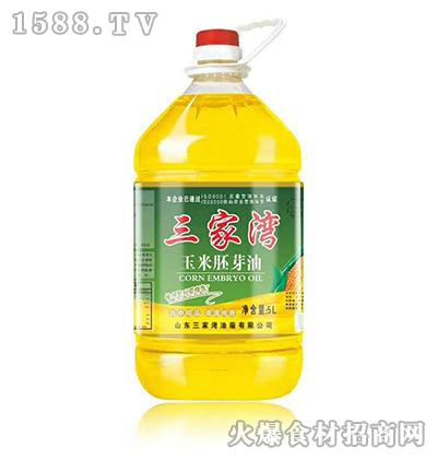 三家湾-玉米胚芽油5L
